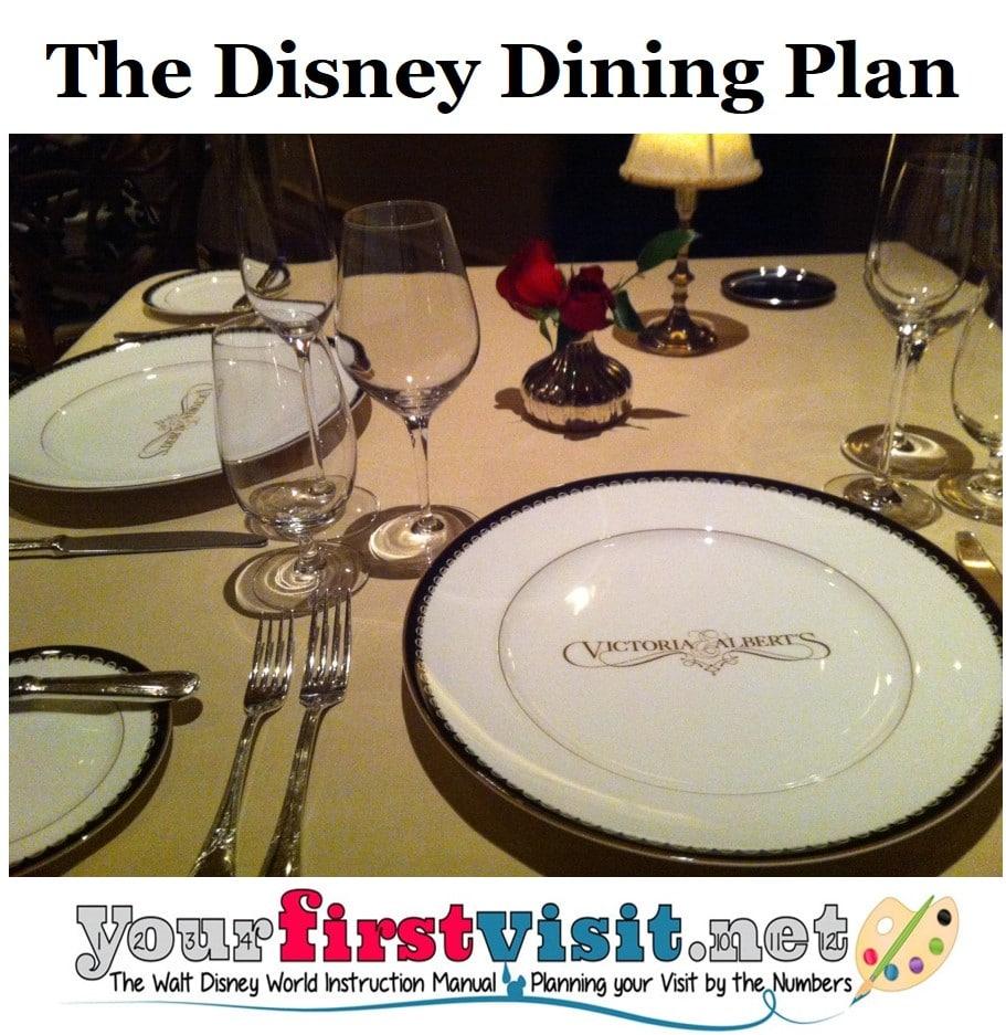 disney dining plan pdf 2017
