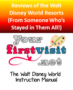 Reviews of the Disney World Resort Hotels from yourfirstvisit.net