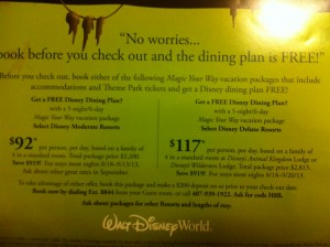 Bounce-back Offer Hints at 2013 Free Dining Dates at Walt Disney World