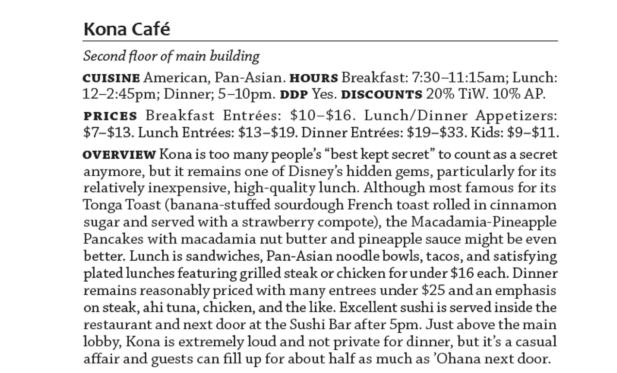 kona-cafe-review-from-the-easy-guide