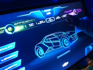 Test Track at Epcot Main Design Console