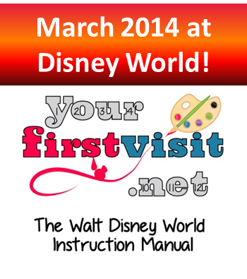 March 2014 at Walt Disney World - The Walt Disney World Instruction