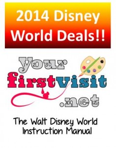 2014 Disney World Deals from yourfirstvisit.net