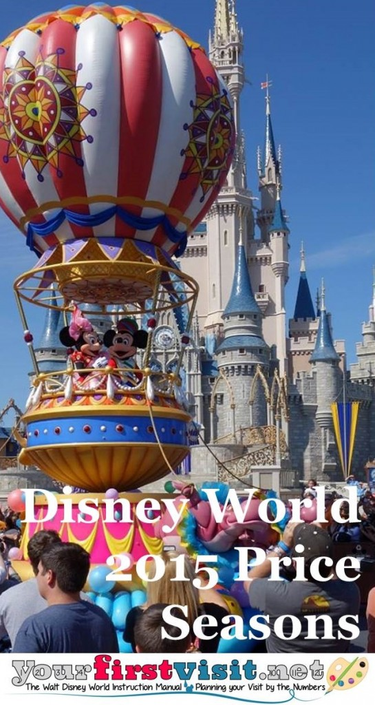 2015 Disney World Resort Price Seasons from yourfirstvisit.net