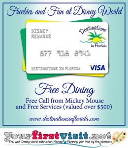 Free Dining 2014 from yourfirstvisit.net