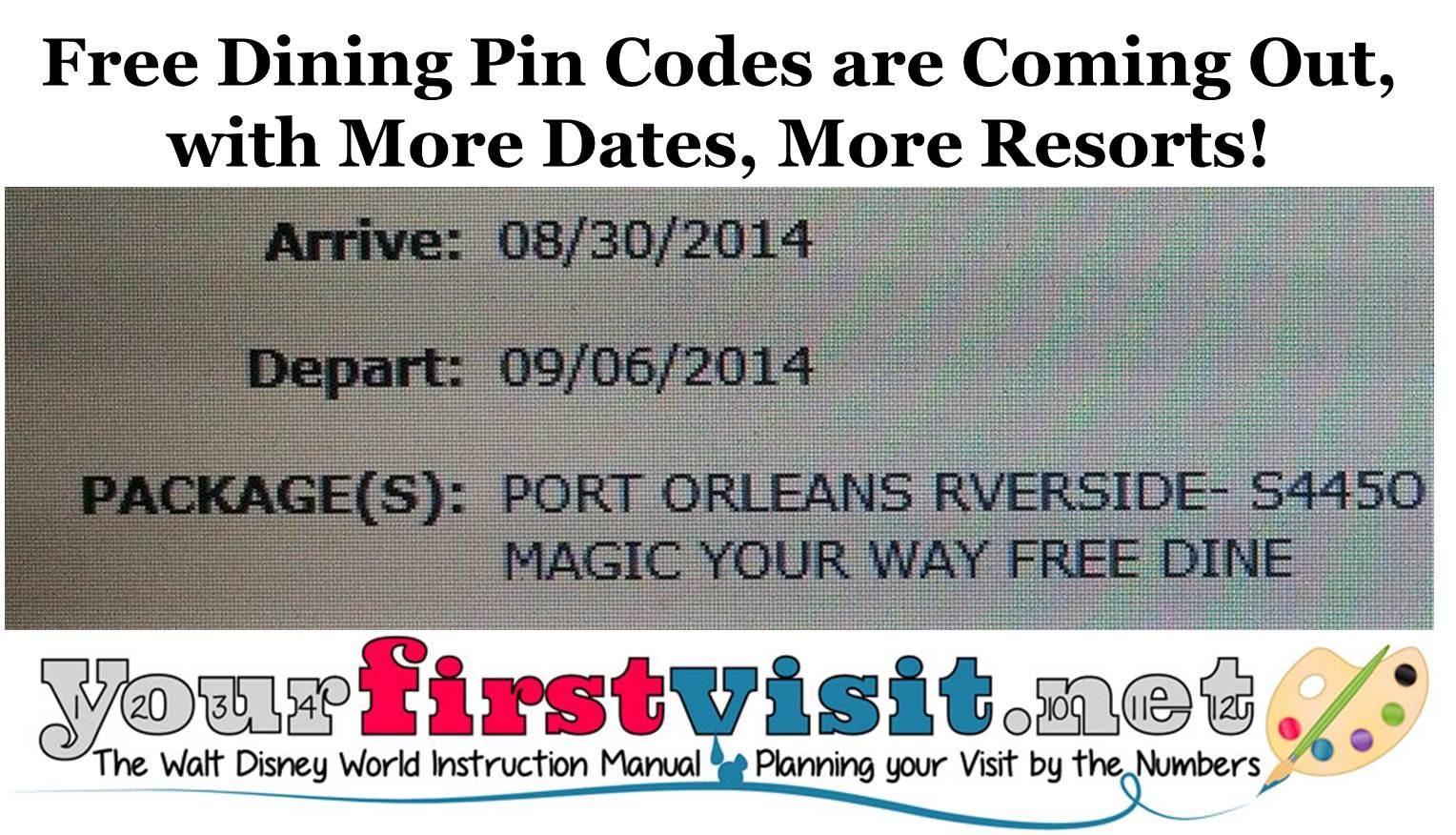 free pin code