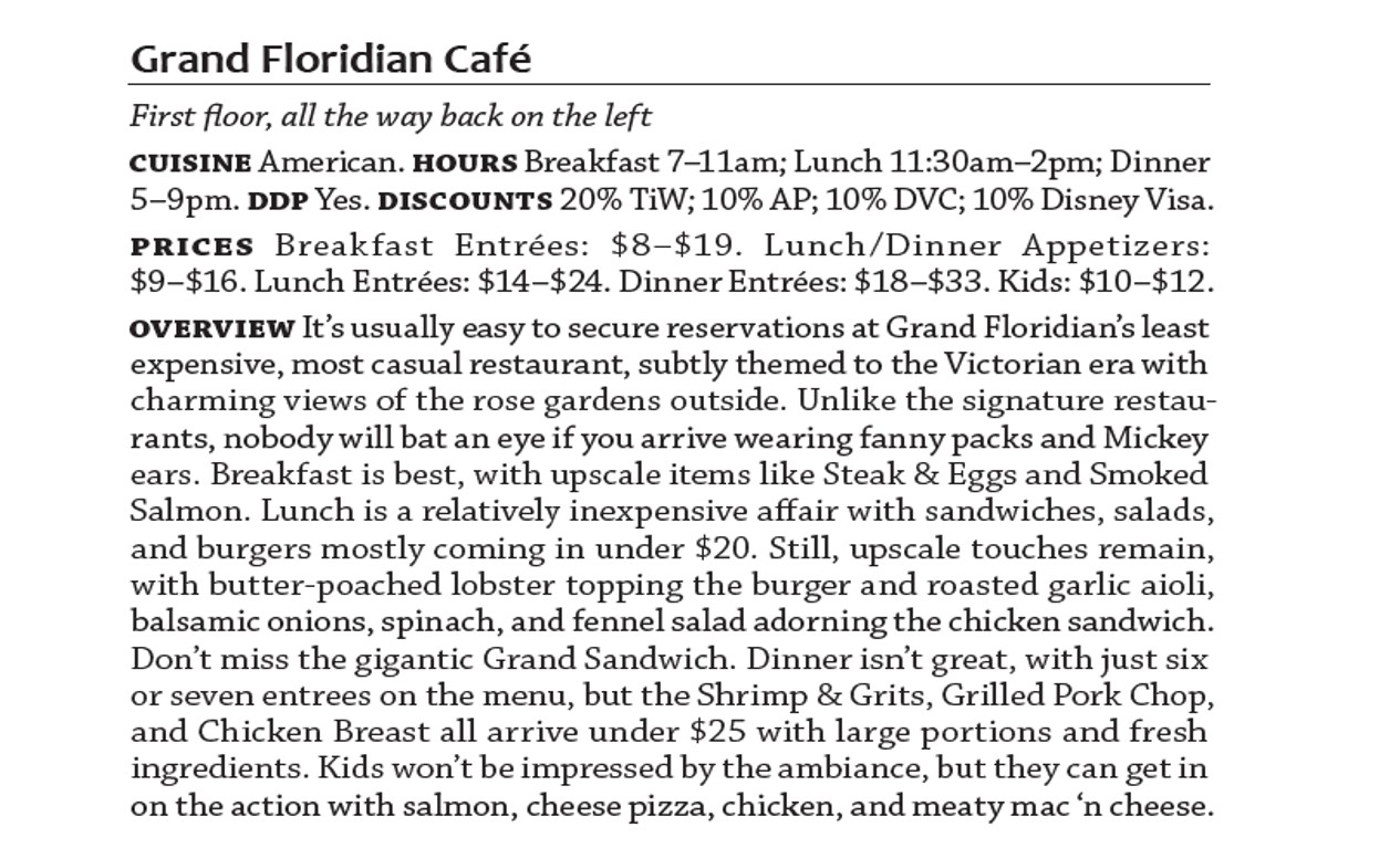 grand-floridian-cafe-review-from-the-easy-guide