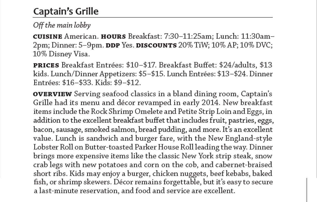 captains-grille-review-from-the-easy-guide
