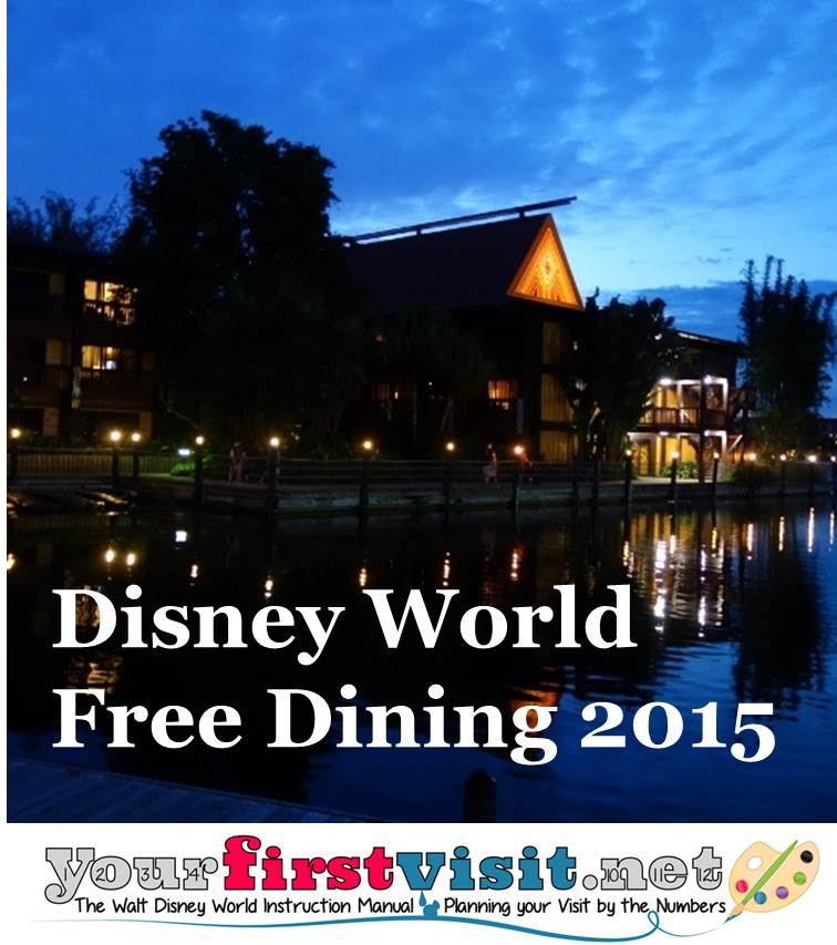 Disney World Free Dining 2015 from yourfirstvisit.net