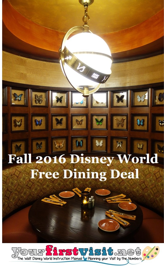 Fall 2016 Free Dining Deal from yourfirstvisit.net