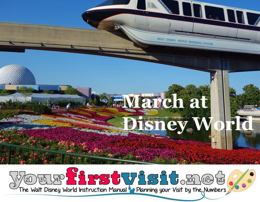 March 2016 at Walt Disney World from yourfirstvisit.net