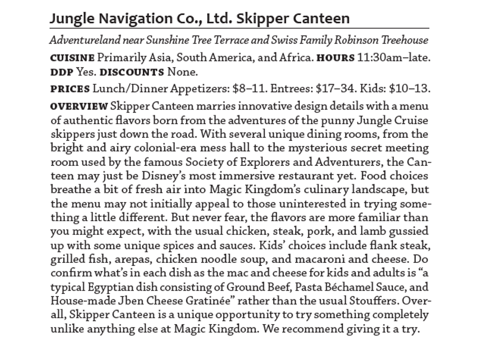 skipper-canteen-from-the-easy-guide