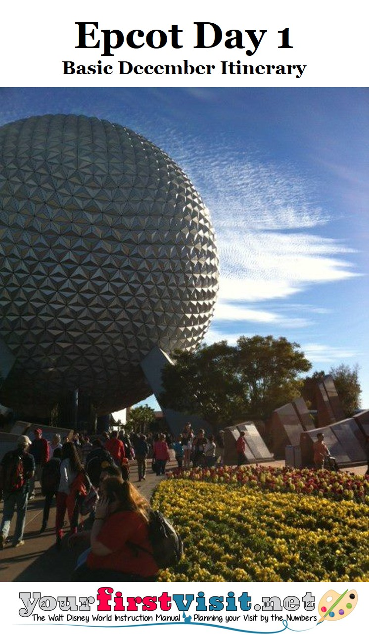 epcot-day-1-from-yourfirstvisit-net