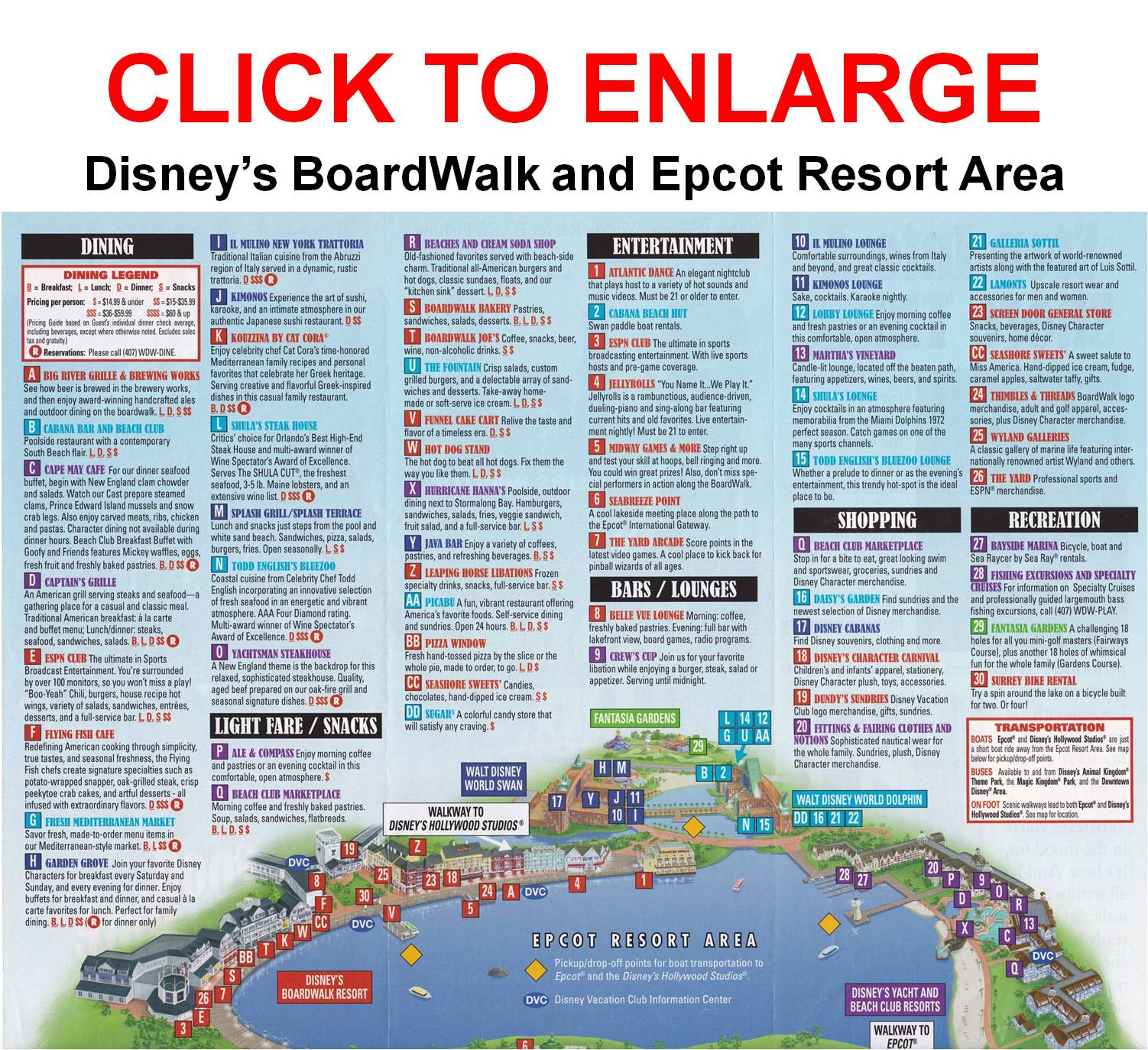 Review: Disney\'s BoardWalk - yourfirstvisit.net
