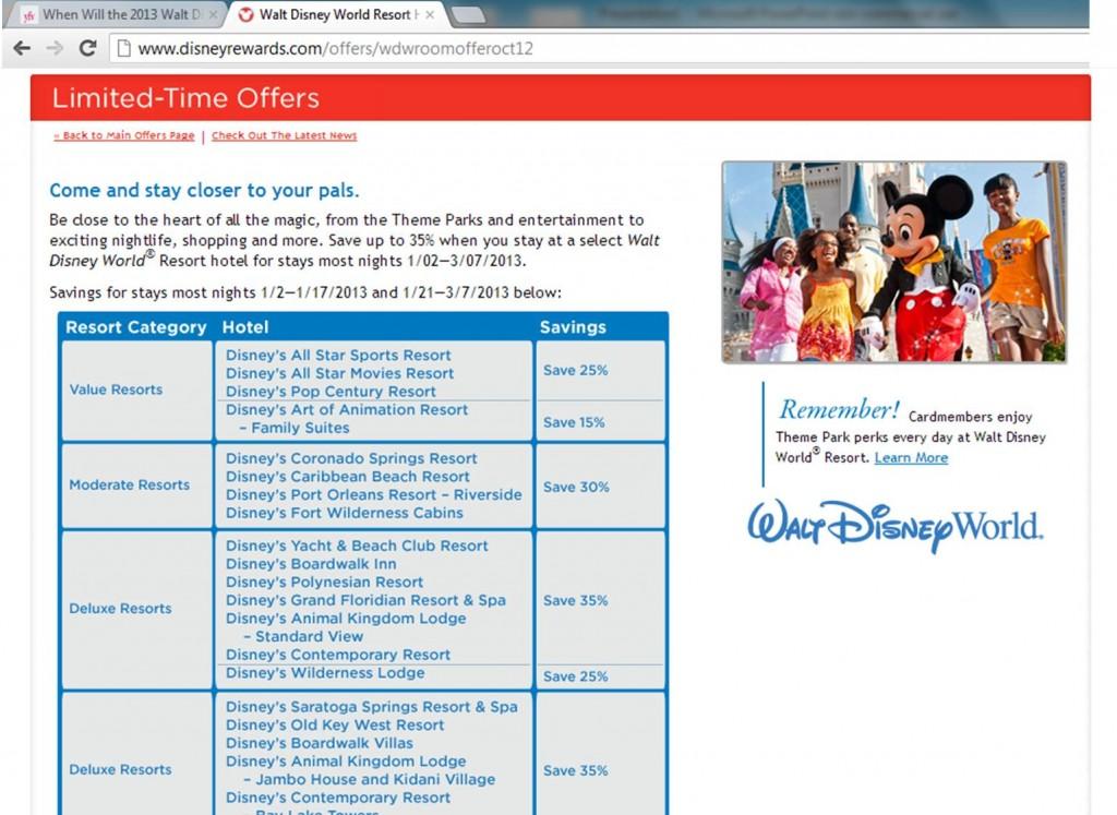 Disney Room Rate Specials