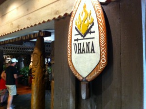 'Ohana at Disney's Polynesian Resort