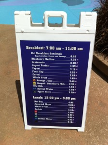 Menu at Poolside Grab and Go at Disney's All-Star Sports Resort