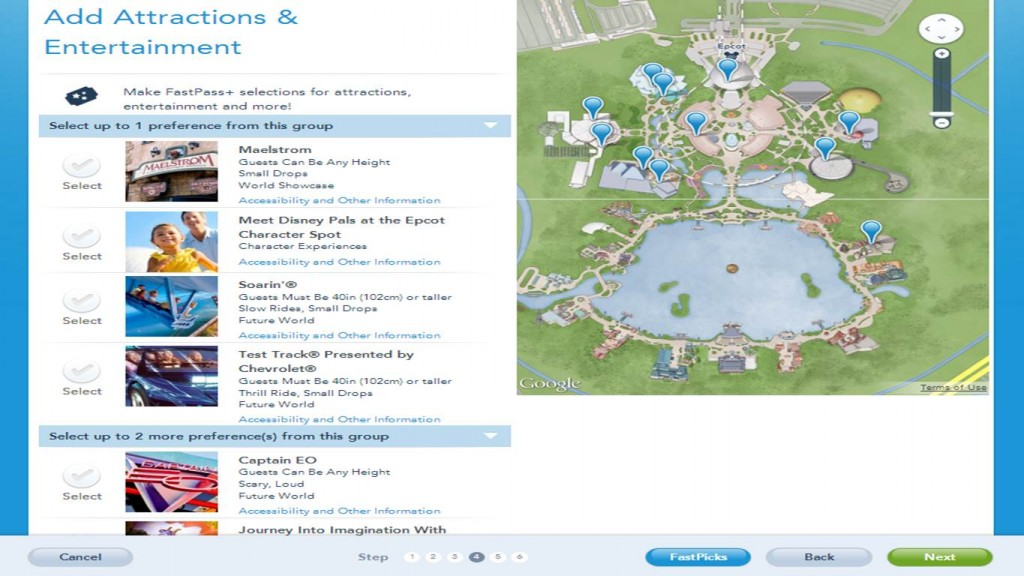 Restricted Headliners at Epcot from yourfirstvisit.net
