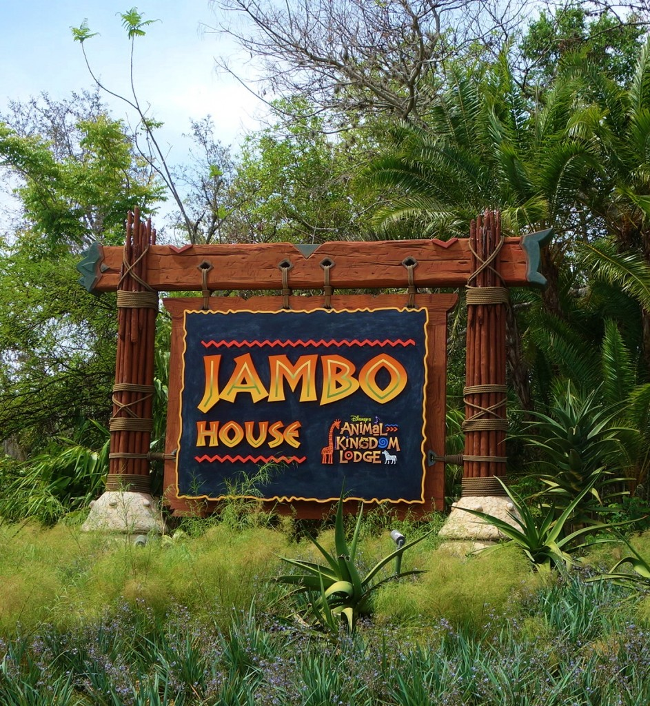 Jambo House from yourfirstvisit.net