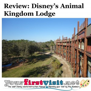 Review--Disney's Animal Kingdom Lodge from yourfirstvisit.net