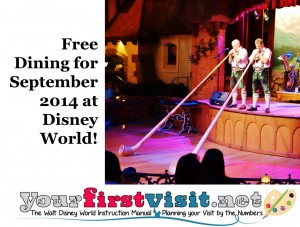September Free Dining from yourfirstvisit.net