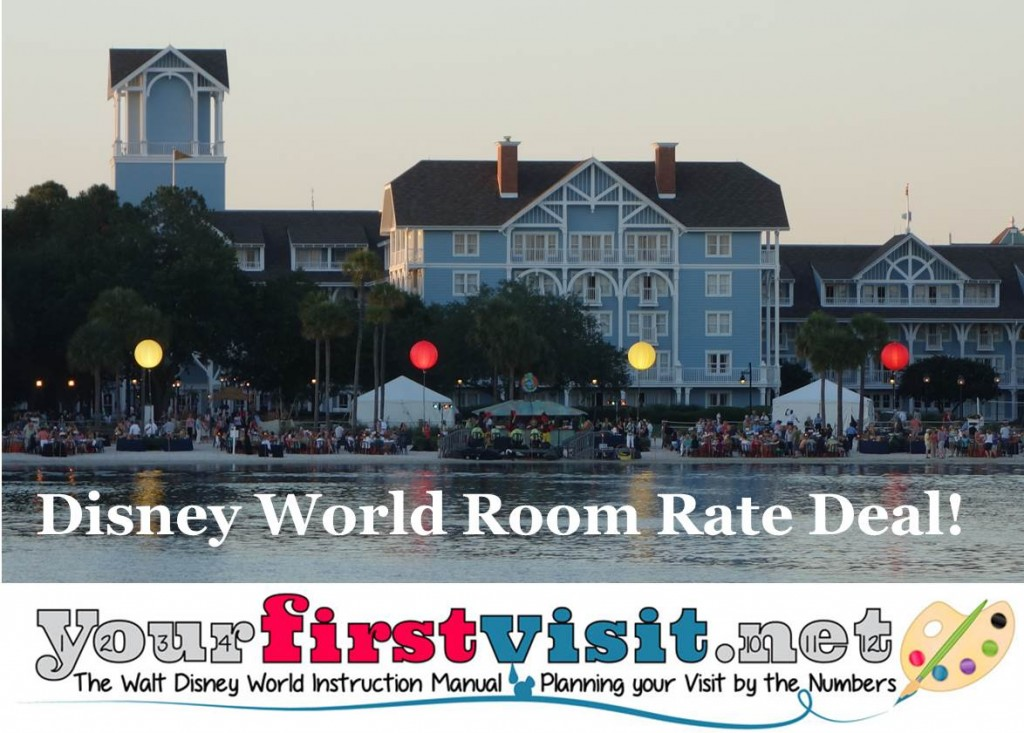 Disney World Room Rate Deal from yourfirstvisit.net