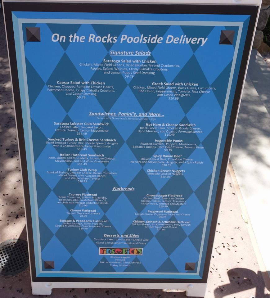 poolsdie-menu-high-rock-springs-pool-disneys-saratoga-springs-resort-from-yourfirstvisit-net