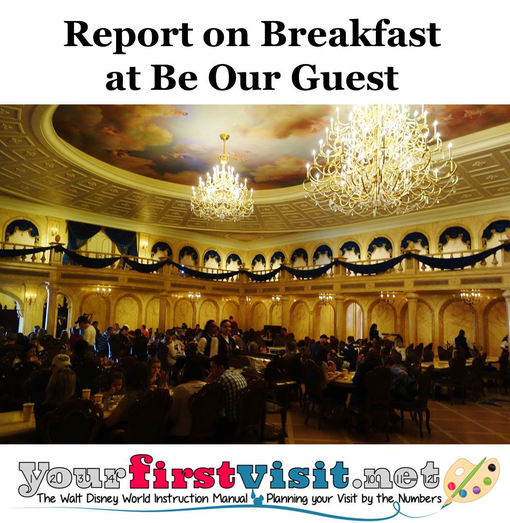 A Report and Video on Breakfast at Be Our Guest from yourfistvisit.net