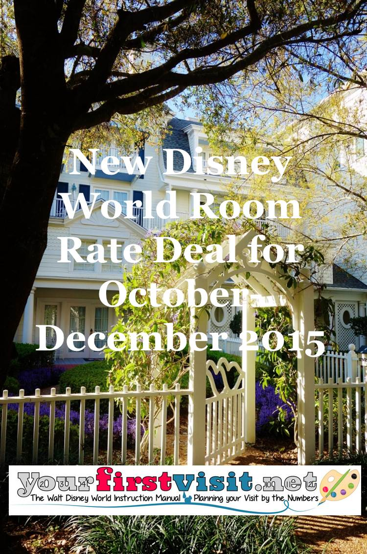 New Disney World Room Rate Deal from yourfirstvisit.net