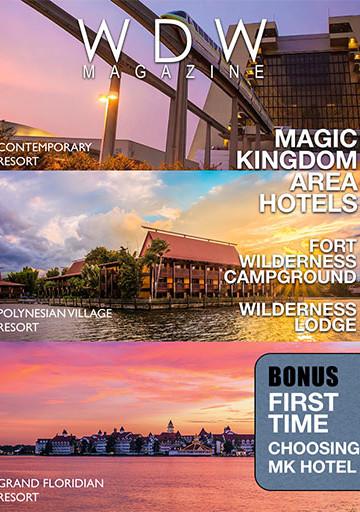 WDW Magazine Magic Kingdom Resorts Issue