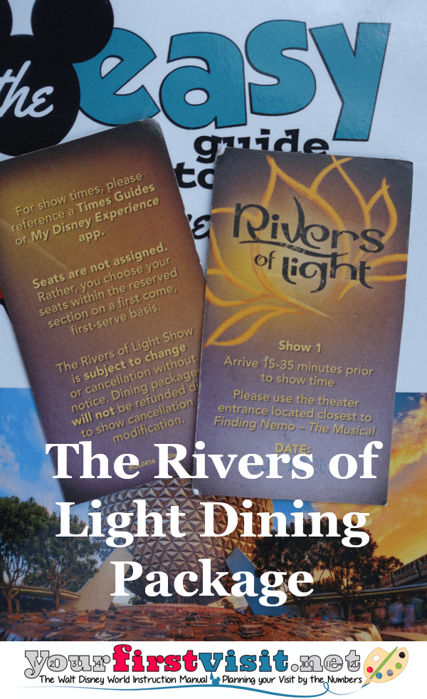 The rivers of light dining package at disney 39 s animal for Lighting packages for new homes