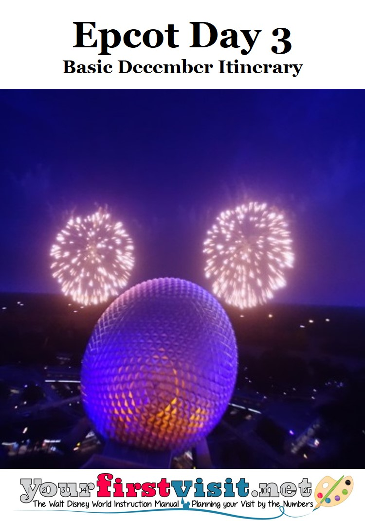epcot-day-3-from-yourfirstvisit-net