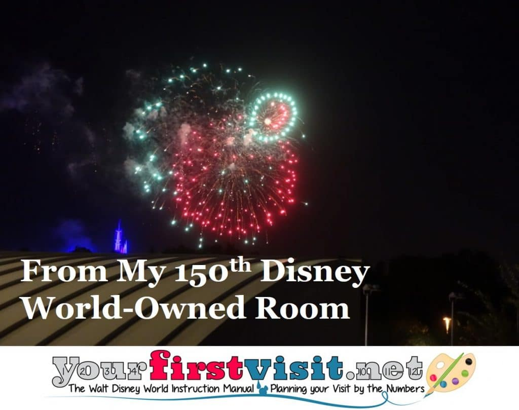 150 Different Rooms Yourfirstvisit Net