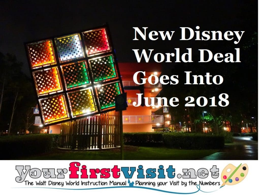 Disney World Room Rate Deal for Into June 2018 Released